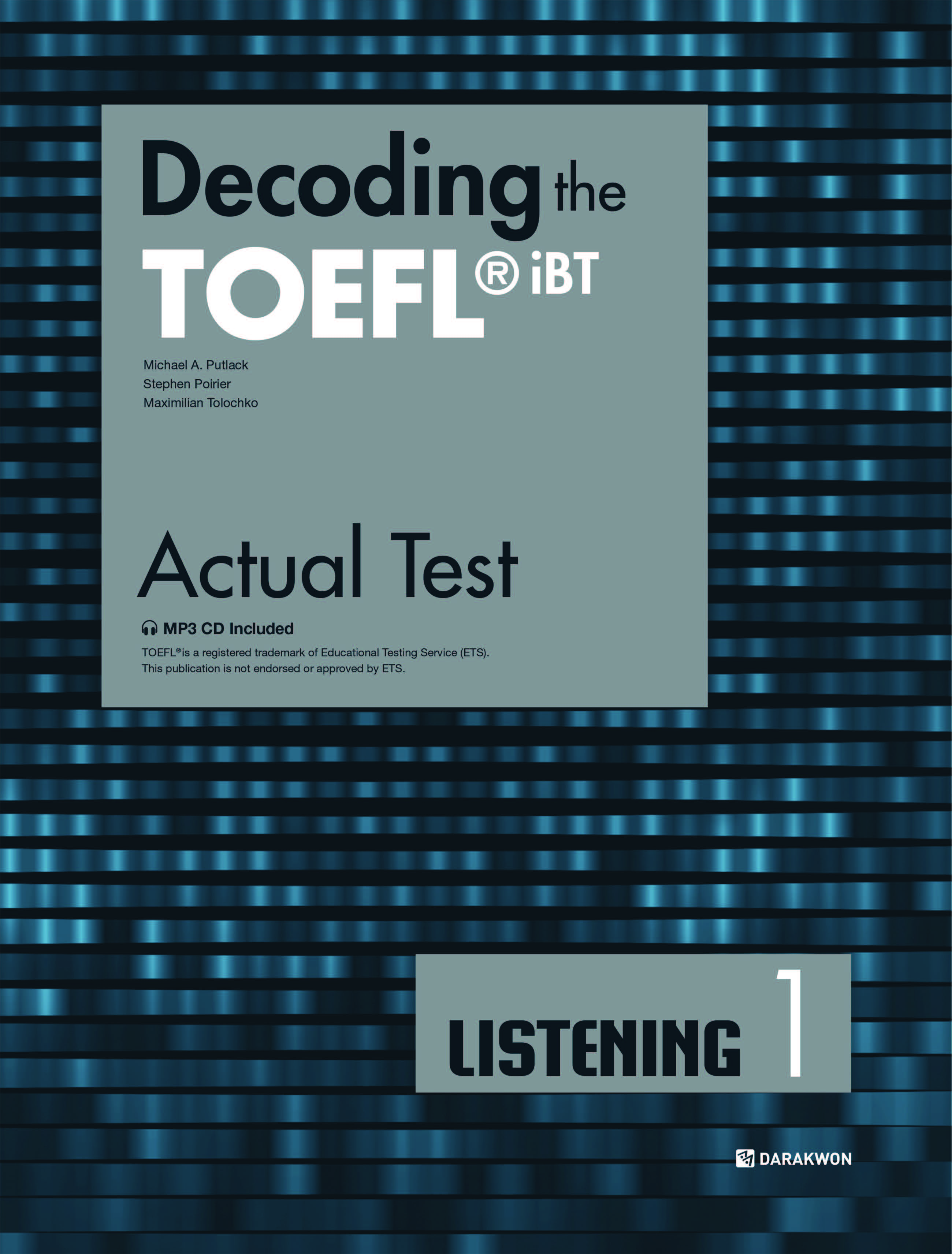[Decoding the TOEFL iBT Actual Test] Decoding the TOEFL iBT Actual Test LISTENING 1