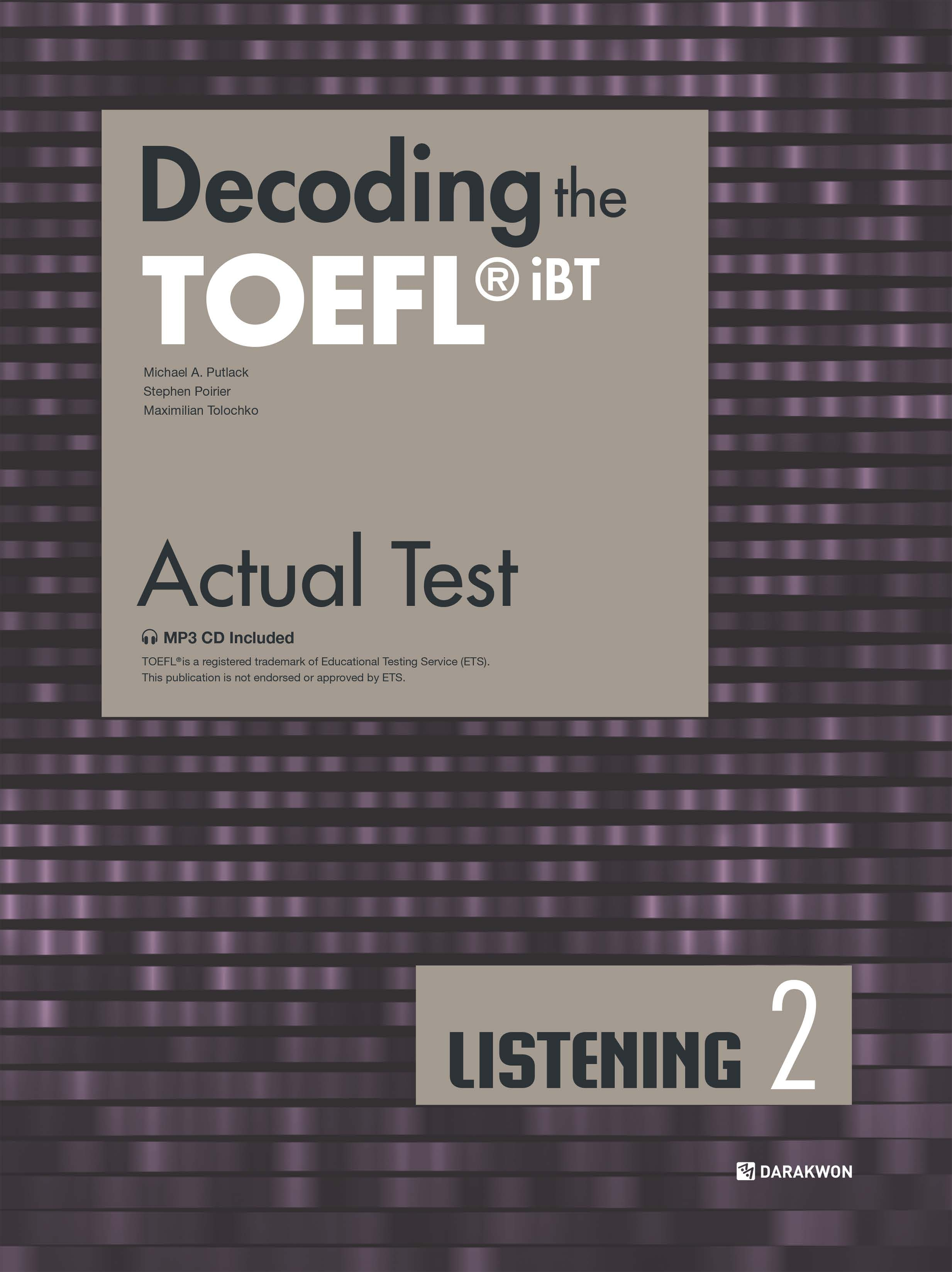 [Decoding the TOEFL iBT Actual Test] Decoding the TOEFL iBT Actual Test LISTENING 2