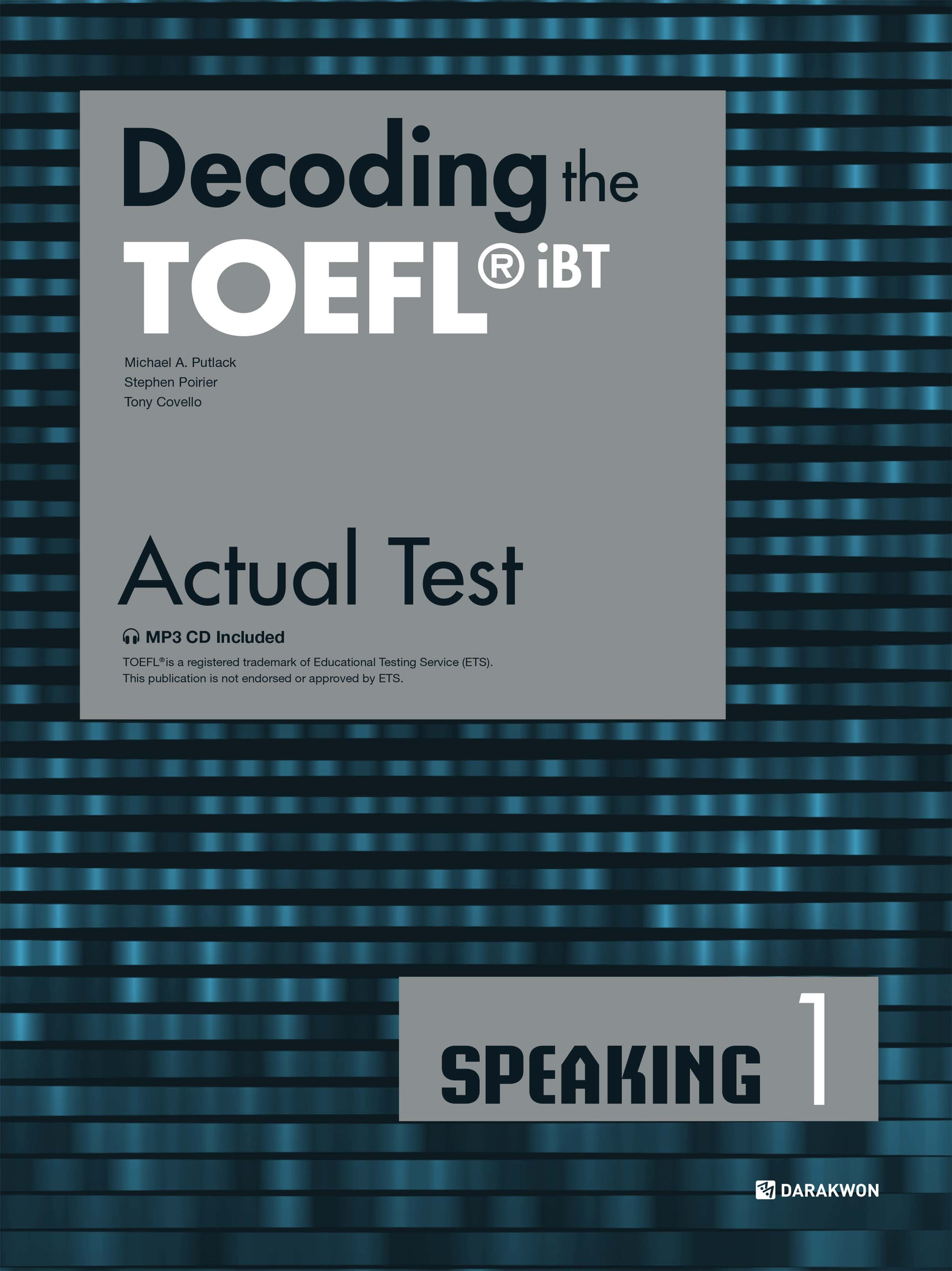 [Decoding the TOEFL iBT Actual Test] Decoding the TOEFL iBT Actual Test SPEAKING 1