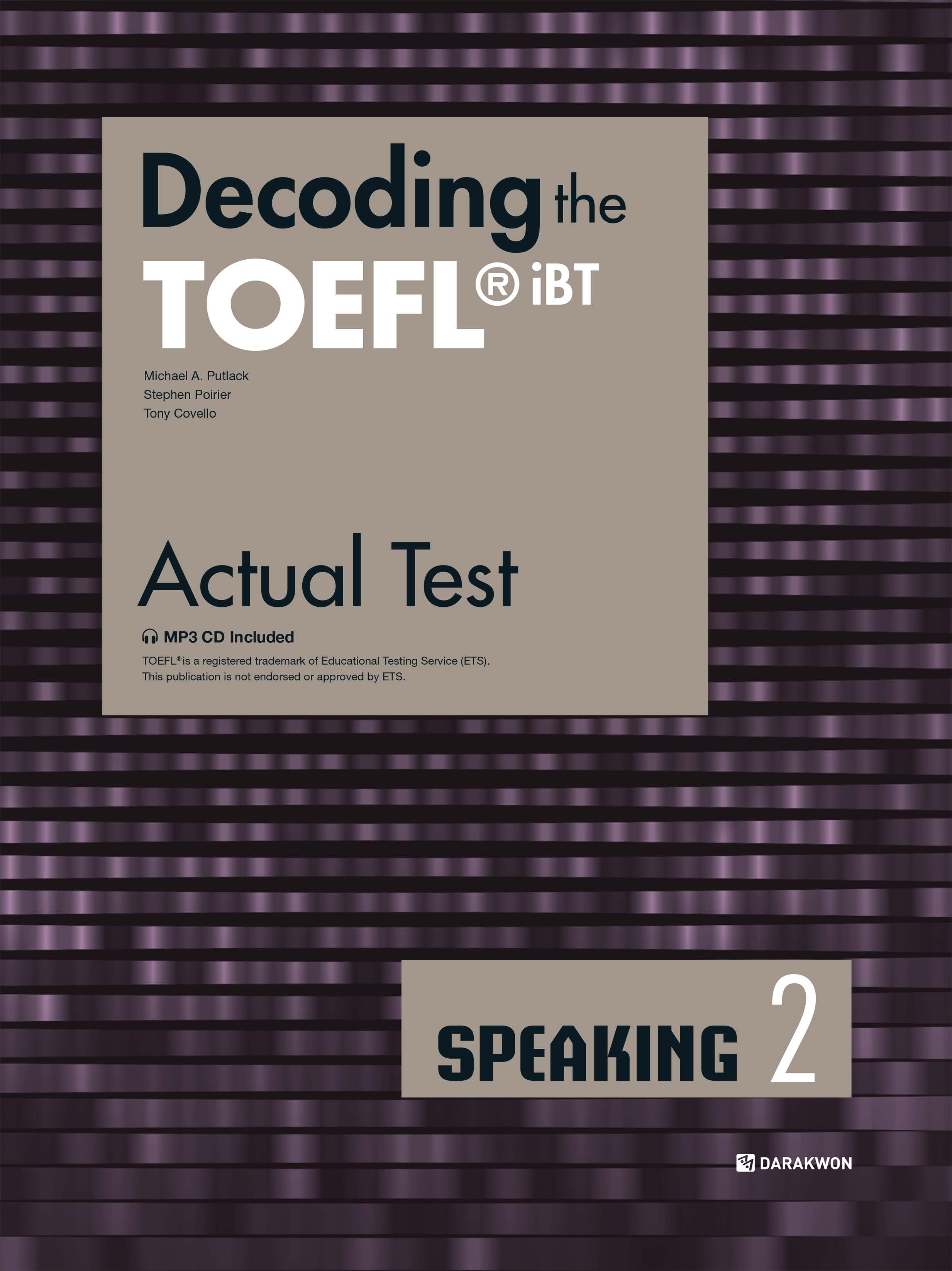 [Decoding the TOEFL iBT Actual Test] Decoding the TOEFL iBT Actual Test SPEAKING 2
