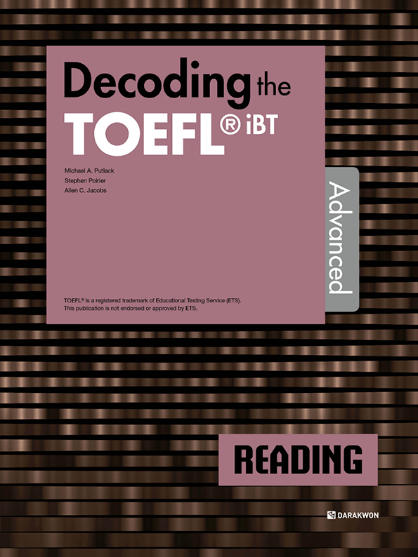 [Decoding the TOEFL iBT Actual Test] Decoding the TOEFL iBT READING Advanced